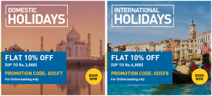 Thomas Cook India - Domestic and International Holidays