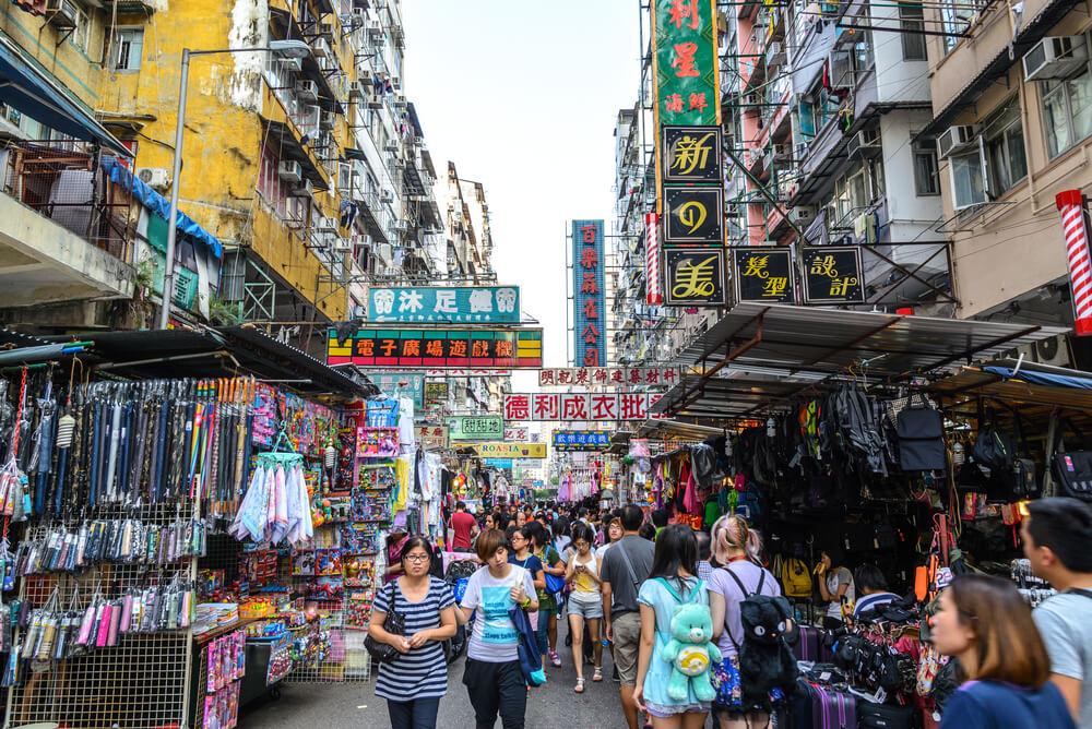 Hong Kong and Macau - International Holidays