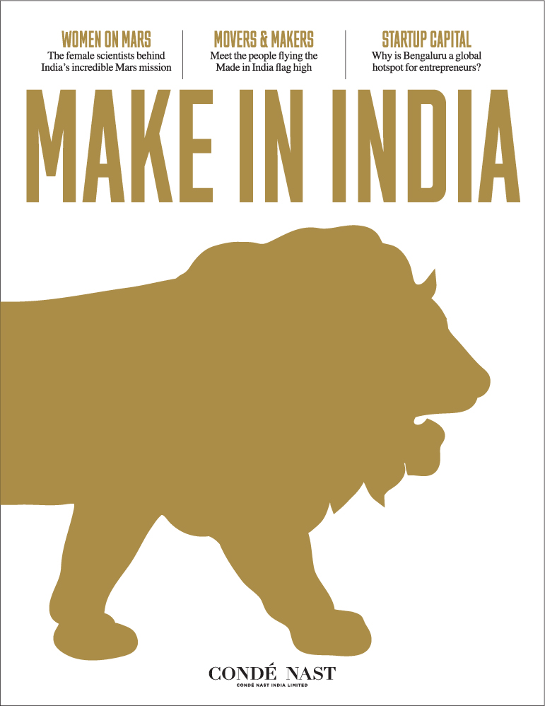 Make in India Magazine Lists India's Most Amazing Boutique Hotels
