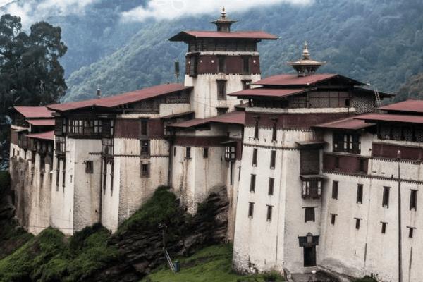 Trongsa, Bhutan