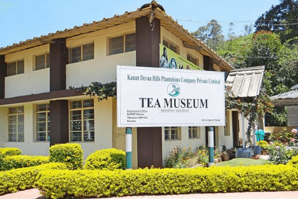 Tata Tea Museum - Places to visit in Munnar