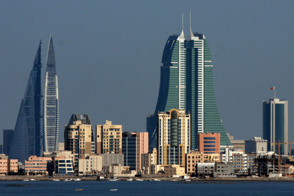 Manama, Bahrain - E-Visa And Visa On Arrival