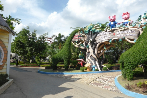 Siam Park City - 100 Places To Visit In Thailand