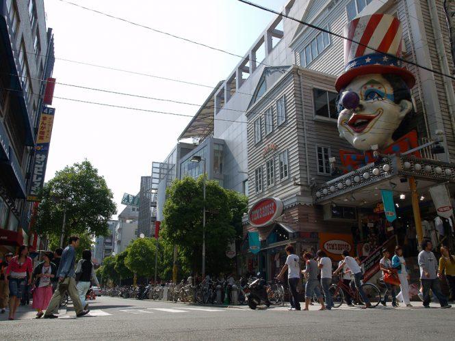 American mura- shopping in Japan