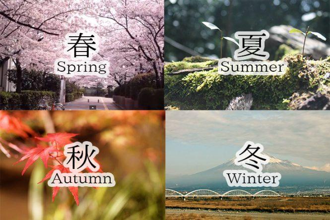 Seasons in Japan- Best Time To Visit Japan