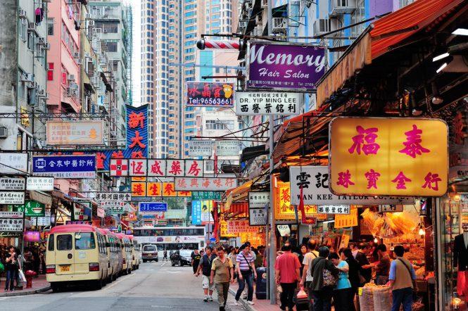 Tsim Sha Tsui-Travelling to Hong kong