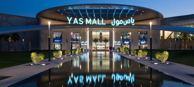 Yas Mall - Places to see in Abu Dhabi
