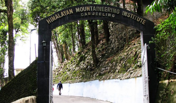 Himalayan Mountaineering Institute- places to visit in Darjeeling