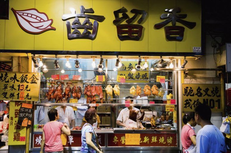 These Hong Kong Food Dishes will Completely Blow your Mind