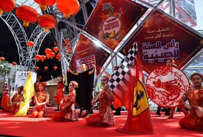 Ferrari WorldAbu Dhabi