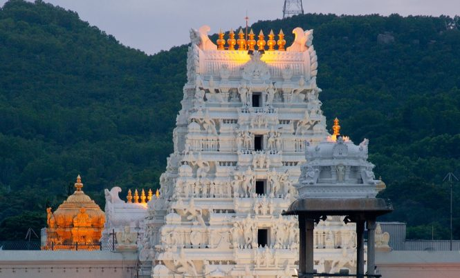 Bengaluru to Tirupati- Road Trip Packages