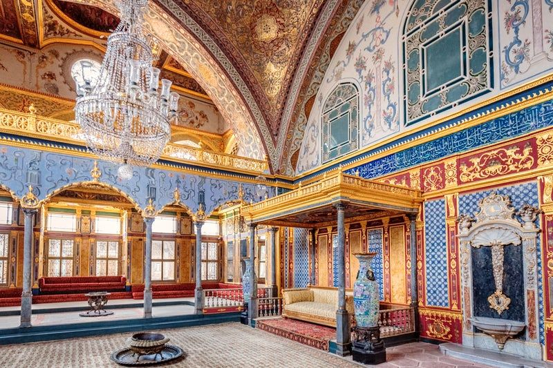 Topkapi Plaza - Places to Visit in Istanbul