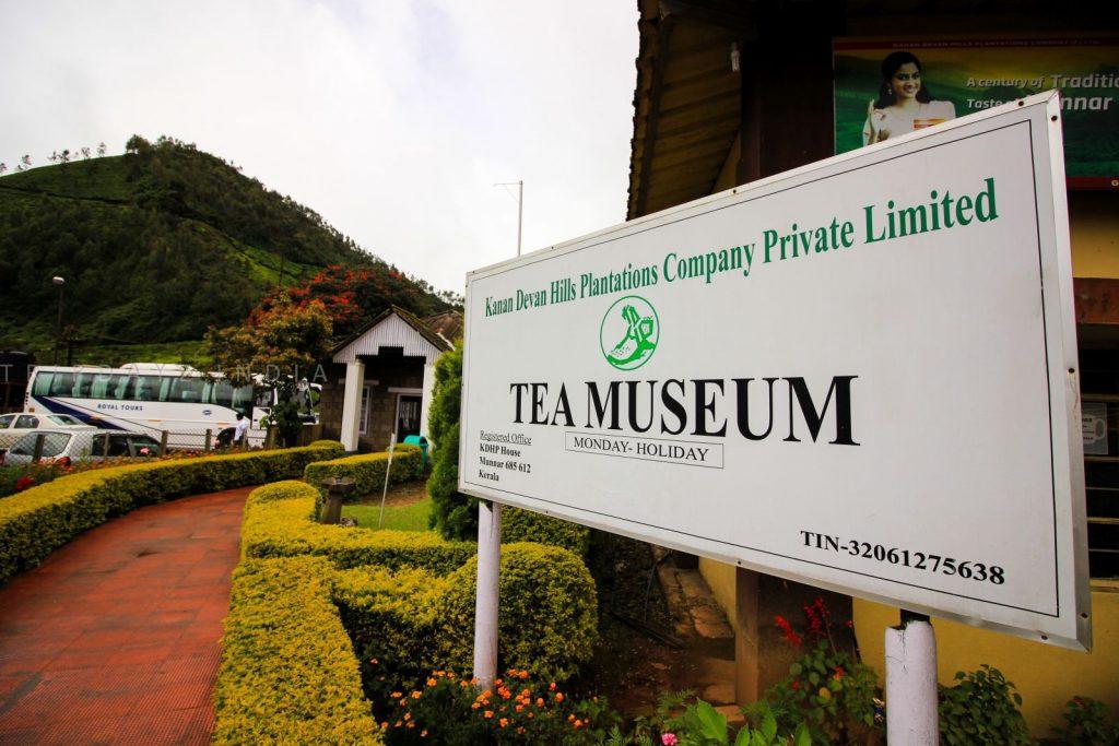 Tata Tea Museum, mUnnar
